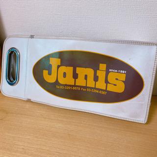希少 レコードショップ JANIS オリジナルCDケース バッグ