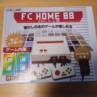 FC HOME88(ファミコン互換機)