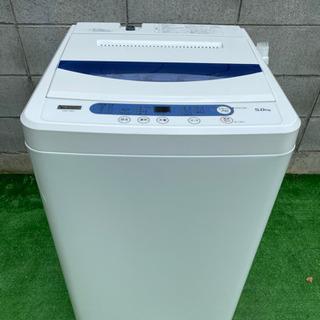 2020年製 【美品】洗濯機