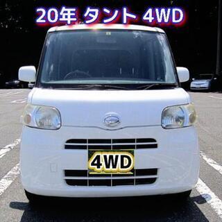 🔴コミコミ価格🔴4駆❄️20年タントL 4WD☆車検取り立て【問...