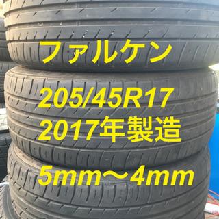 ファルケン 205/45R17 4本 2017年製造
