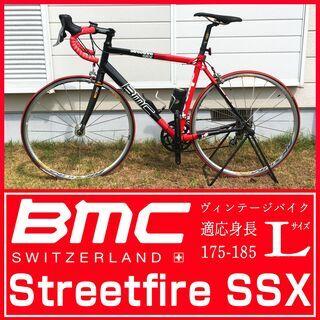 【ネット決済】ヴィンテージ BMC StreetFire SSX...