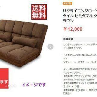 ロータイプ ソファーベッド 緑