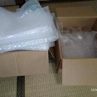 梱包材 大量 プチプチ普通サイズ