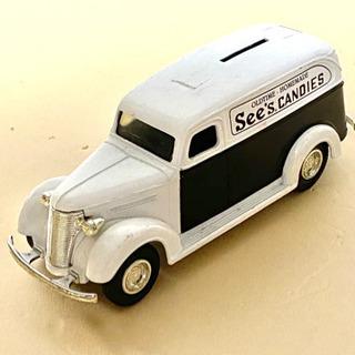 カッコ良い車のミニカー貯金箱