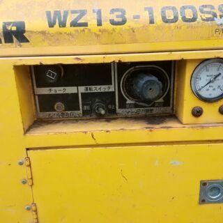 高圧洗浄機 ワグナー 2