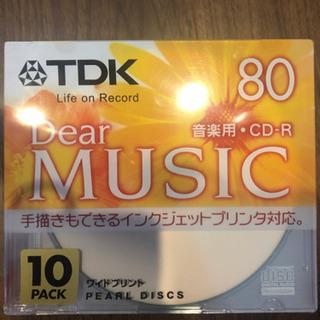 音楽用 CD-R 録音用 無料 タダ