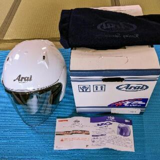 ARAI SZ-G オープンフェイスヘルメット