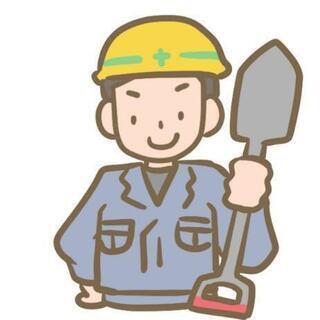 【日払い!急募!】土木作業員さん募集!