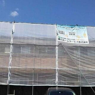 外壁塗装「日本ペイント販売店協賛」キャンペーン実施中(30%OFF)