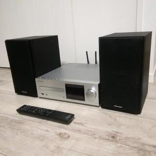 【美品】ネットワークオーディオシステム Pioneer   X-...