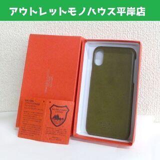 栃木レザー 本革 スマホケース カーキ iPhone用 牛革 X...