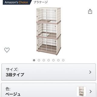 キャット 猫用 三段ケージ