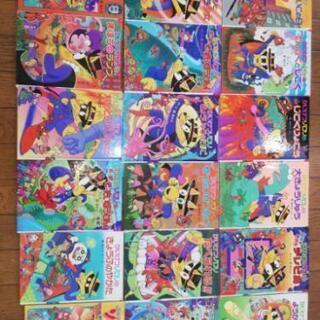 漫画 かいけつゾロリ18冊セット