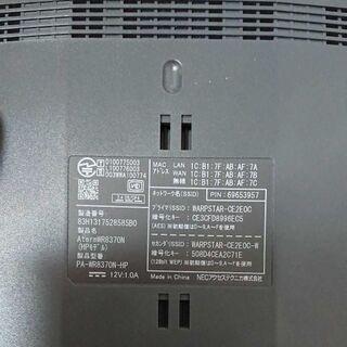 NEC  WiFi ルータ Atem WARPSTAR WR8370N