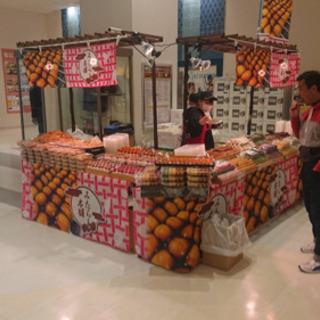 JR香椎駅‼️10月17から10月25日‼️1名募集‼️
