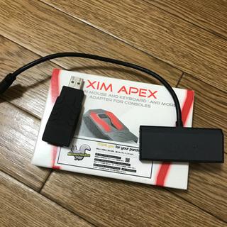 xim Apex(Apexのアンチリコイルも教えます)