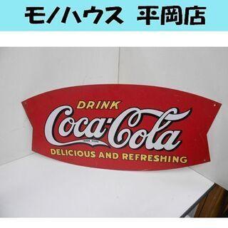 レトロ CocaCola/コカコーラ 看板 DRINK 片面 金...