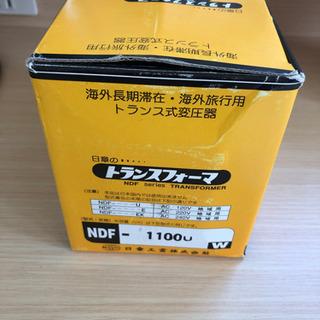 海外用変圧器③1100W
