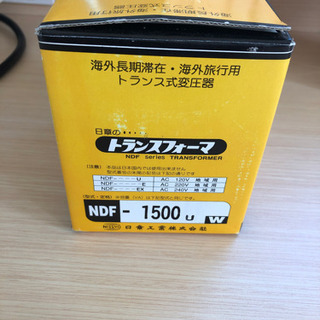 海外用変圧器④