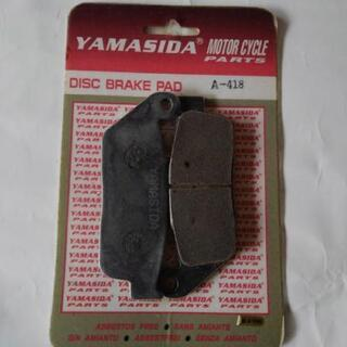 YAMASIDA disc brake pad A-418