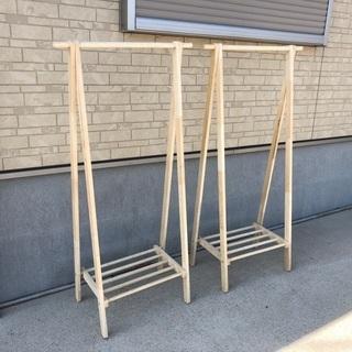 木製ハンガーラック×2コ