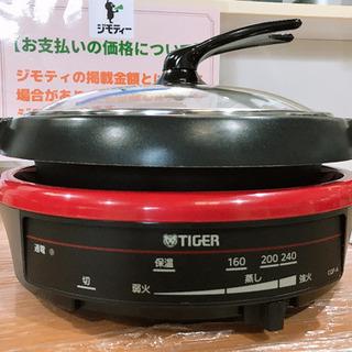 TIGER タイガー グリルなべ CQF-A100③