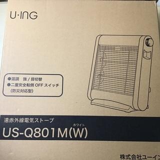 遠赤外線ストーブQ801M です。