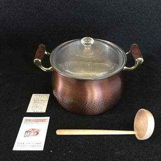 【レトロ】古美 煮込み鍋22cm 銅鍋 【未使用保管品】