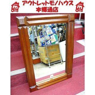 札幌【ウォールミラー カットガラス 木枠】幅41cm 英国風 ヴ...