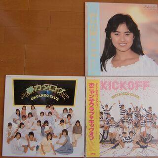 おニャン子クラブ LPレコード 3枚
