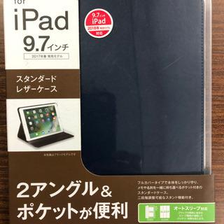 iPad ケース 9.7inch