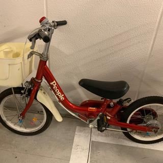 子ども 自転車 people 赤