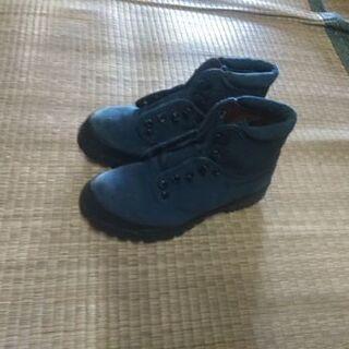 登山靴(中古)