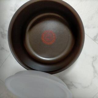 ティファール インジニオネオブラウニー ソースパン16cm