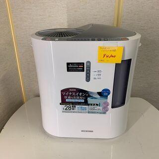 【30%値下げ】アイリスオーヤマ 強力ハイブリッド加湿器 SSH...