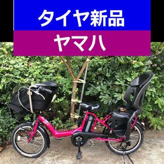 A04B✴️✴️タイヤ新品✳️✳️C64D電動自転車☯️☯…
