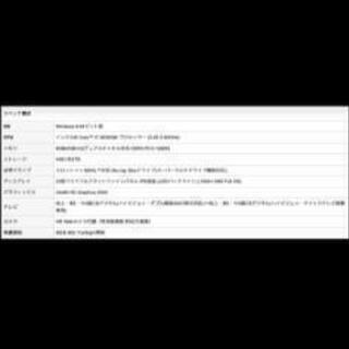 (~9/25)FUJITSU FMV−ESPRIMO FH FMVF77JDBY - 八王子市