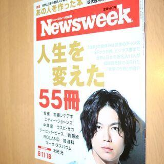 ★ニュースウィーク 8月11日号
