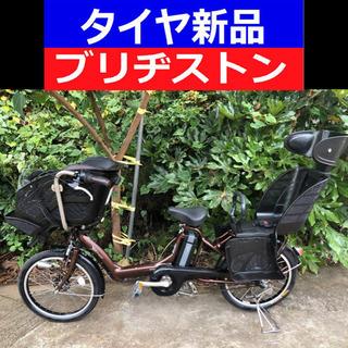 A04B✴️✴️タイヤ新品✳️✳️C67D電動自転車☯️☯…