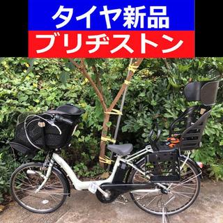 A04B✴️✴️タイヤ新品✳️✳️C68D電動自転車☯️☯…