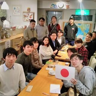 9/29(火) 日本語で国際交流!日本語でディスカッション!