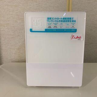 【30%値下げ】スリーアップ ハイブリッド加湿器 HFD-172...
