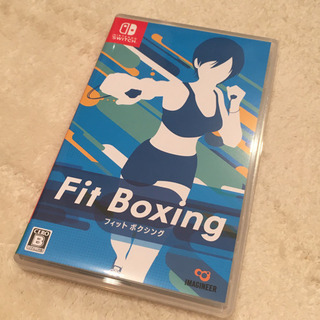 Fit Boxing (フィットボクシング) -Switch専用ソフト