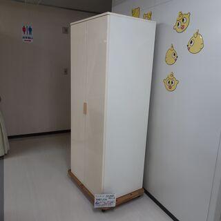洋服タンス白(R208-22)