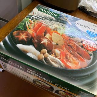 【新品】4、5人用のグリル鍋