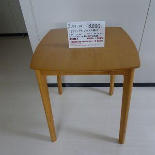 ダイニングテーブル2人掛け(R209-26)