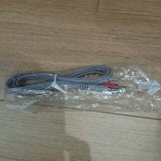 【未使用品】3.5mm 4極ミニプラグ AVケーブル