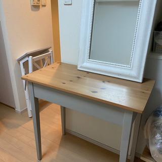 9/28まで 単品も可 IKEA ZARAホーム pcデスク ハ...