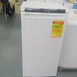 G:940099 冷凍庫 102L 2020年 ハイアール